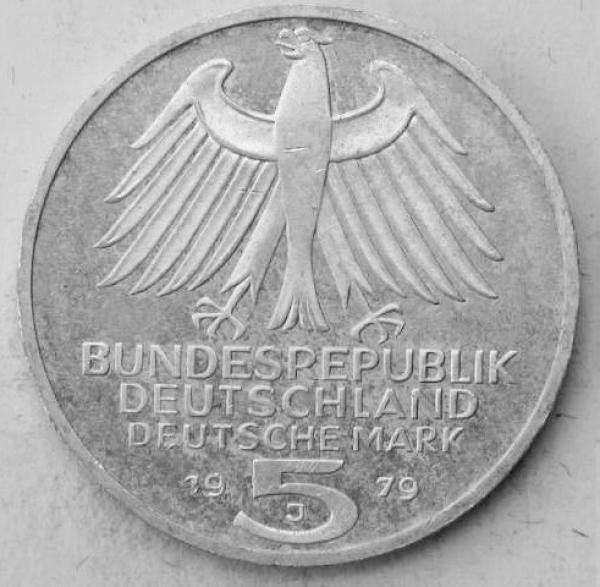 5 Dm Gedenkmünze 150 Jahre Deutsches Archäologisches Institut Aus 625er Silber 1979